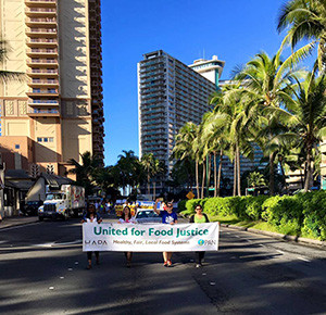 Photo courtesy of Hawaii Alliance For Progressive Action
